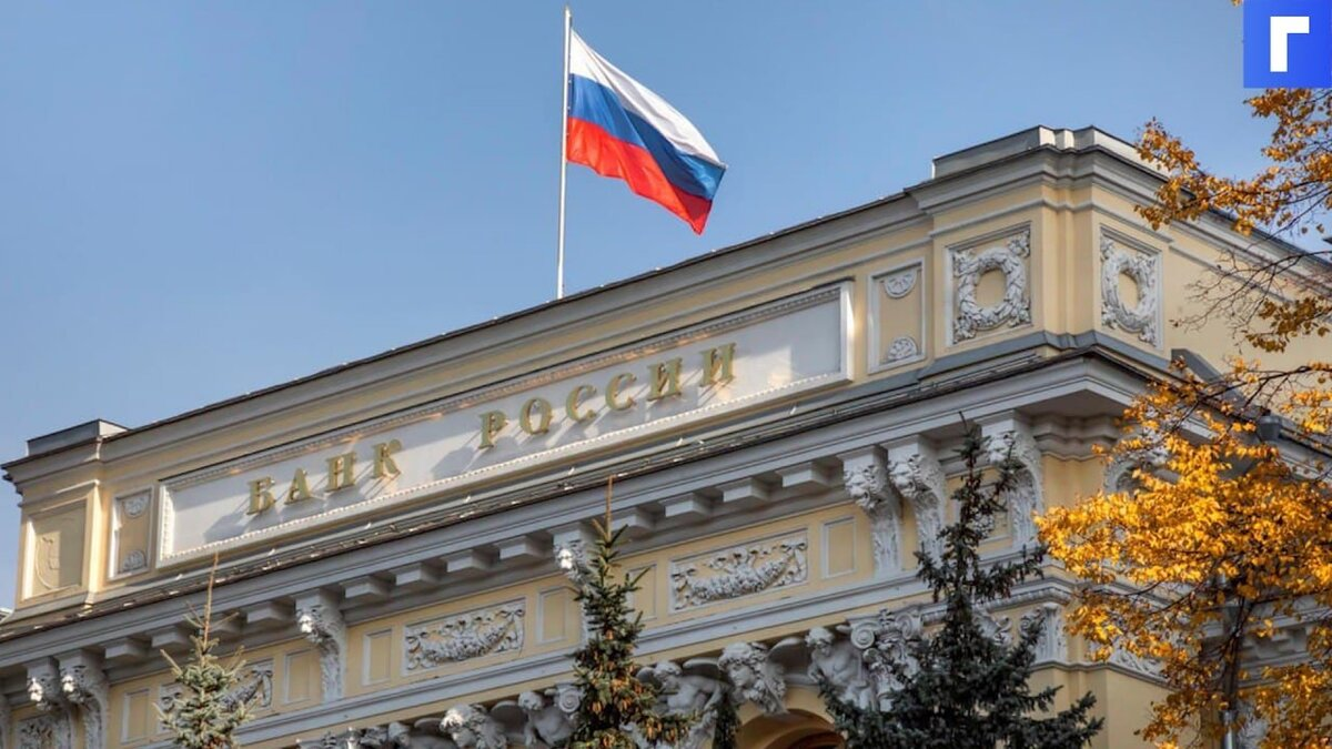 Центробанк России отозвал лицензию у Интерпромбанка