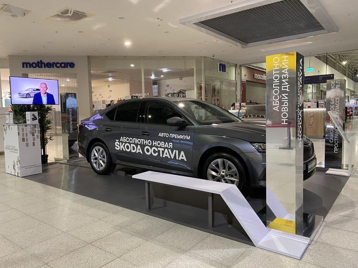 Авто Премиум приглашает в МЕГА Парнас на экспозицию абсолютно новой ŠKODA OCTAVIA