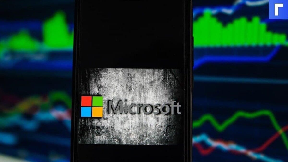 Компания Microsoft представит новую версию Windows 24 июня