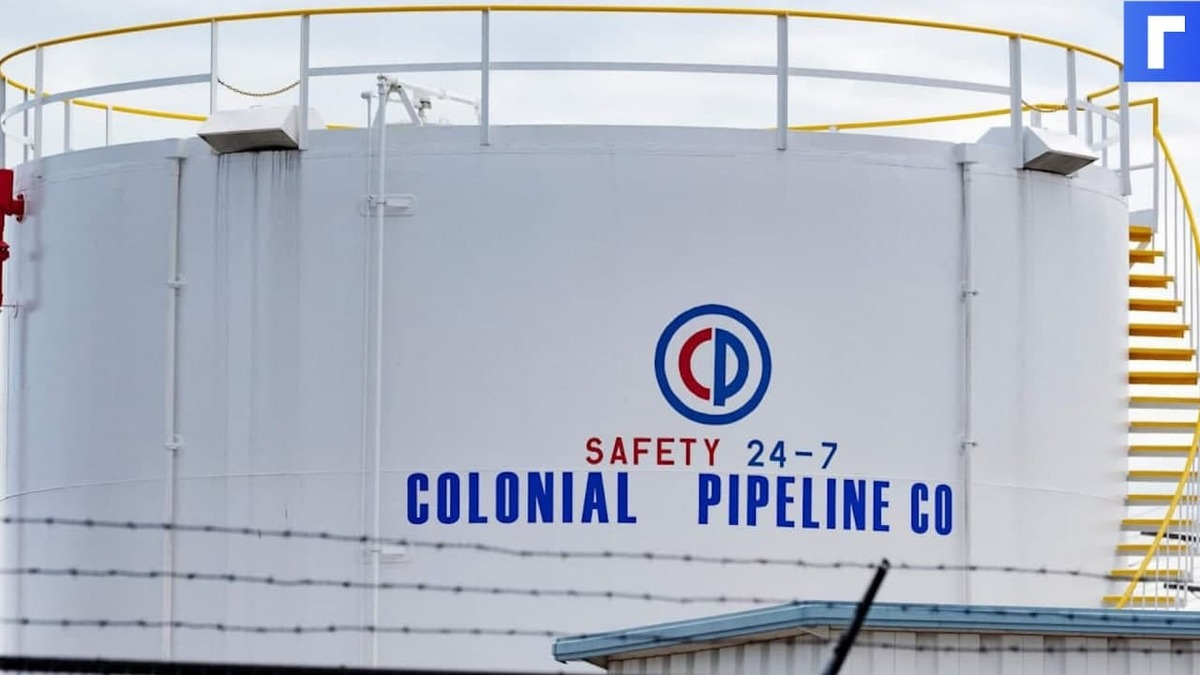 Оператор Colonial Pipeline полностью восстановил работу