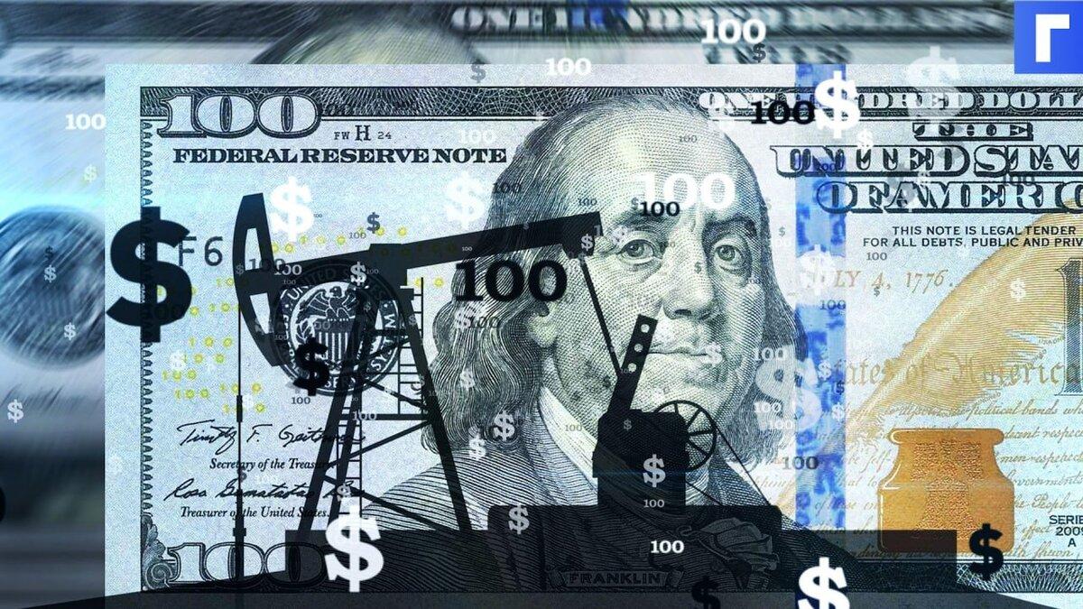 Bloomberg: ОПЕК+ сохранит добычу нефти в апреле