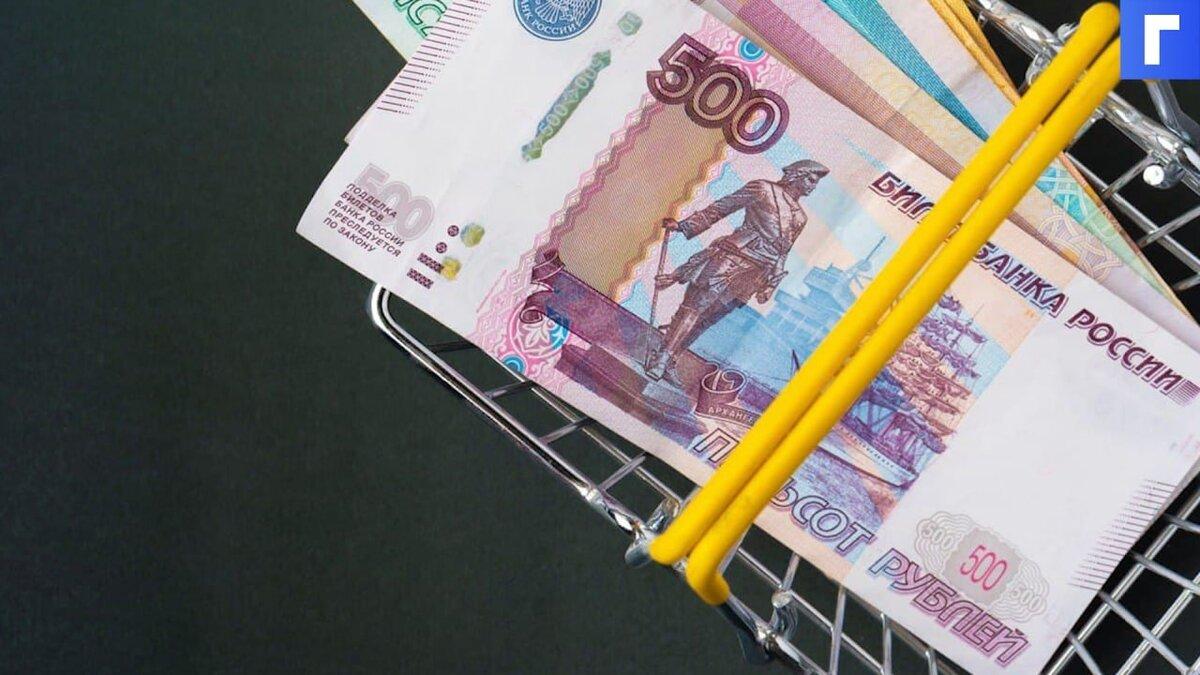 Прожиточный минимум на 2022 год вырос почти на 300 рублей