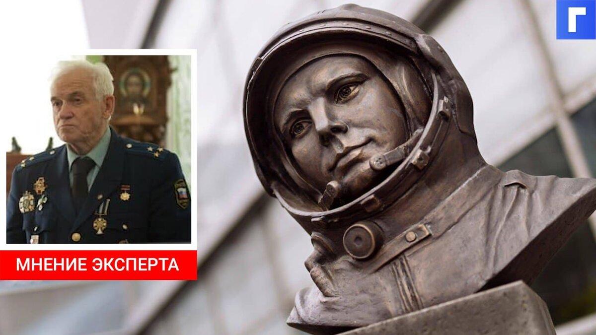 Летчик-космонавт Волынов выдвинул версию гибели Юрия Гагарина