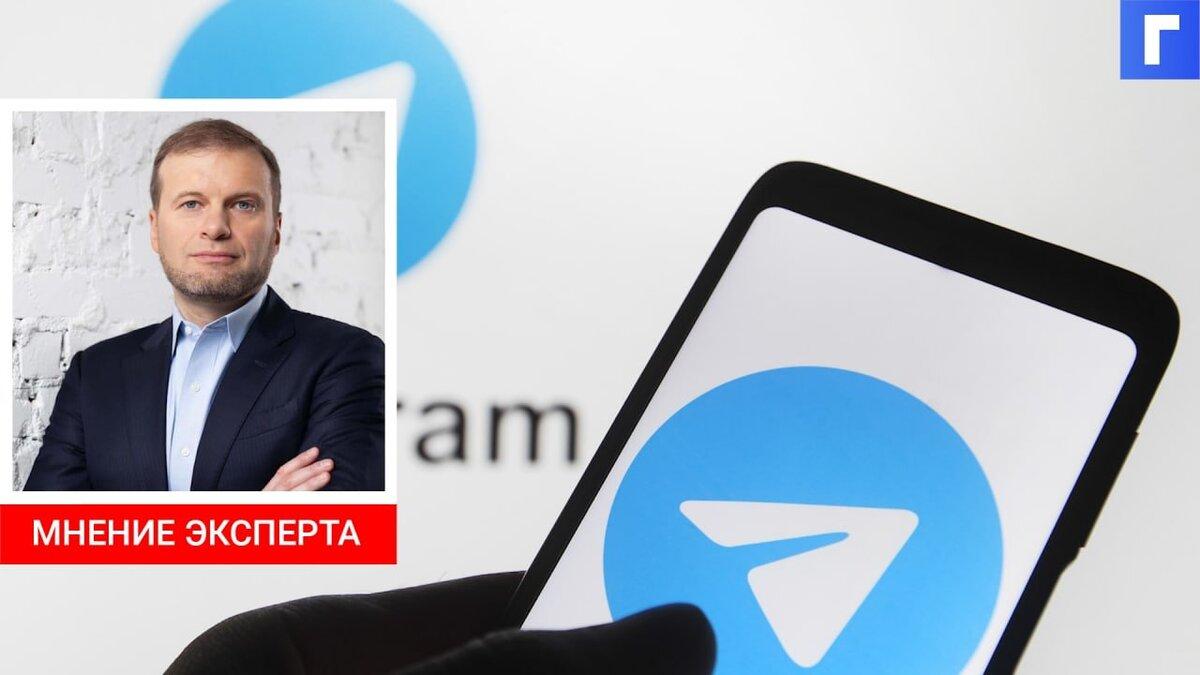 Экс-посол США потребовал удалить Telegram из Google Play