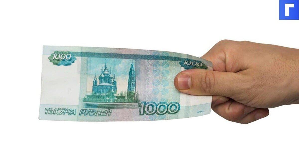 Больше трети россиян назвали действующие налоги чрезмерными