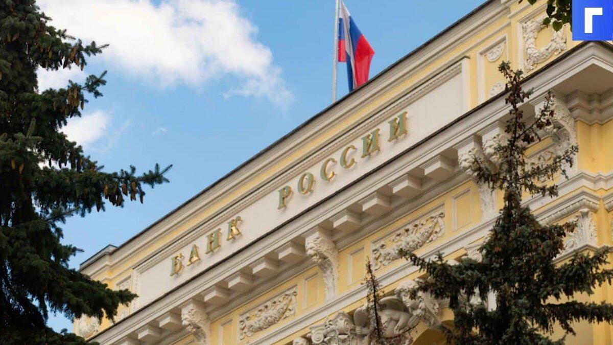 ЦБ и НПФ договорились о реформе