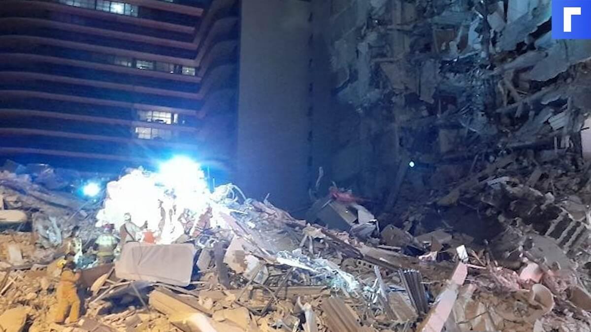 Байден объявил режим ЧС во Флориде после обрушения жилого дома