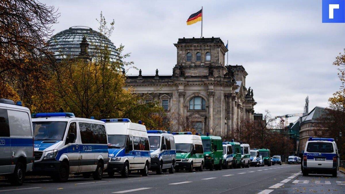 Германия захотела вложить в Россию миллиарды евро