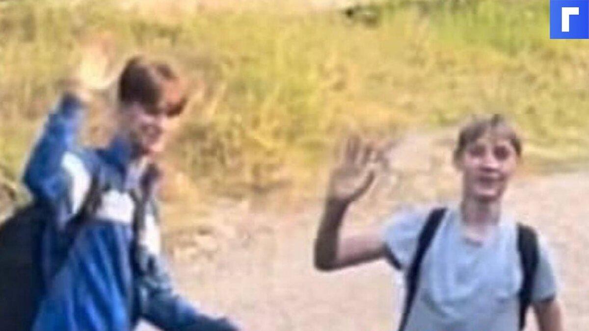 В Сочи несколько дней велись поиски пропавших в горах двух 16-летних подростков