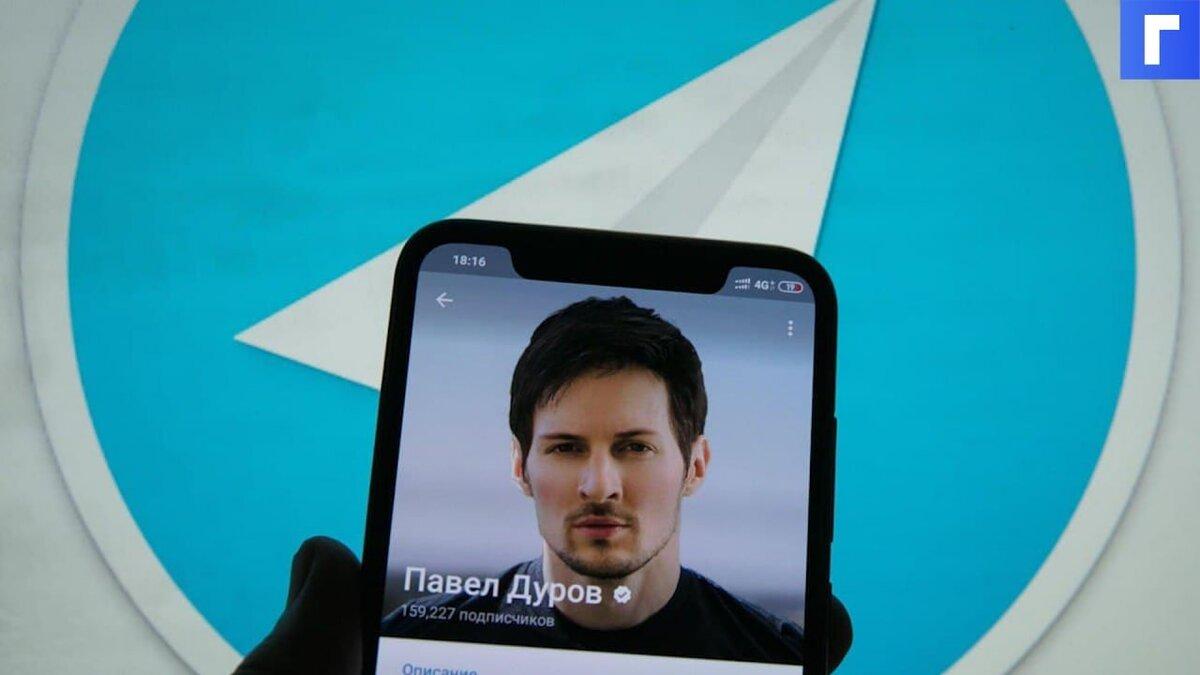 Дуров заявил о технологической отсталости iPhone