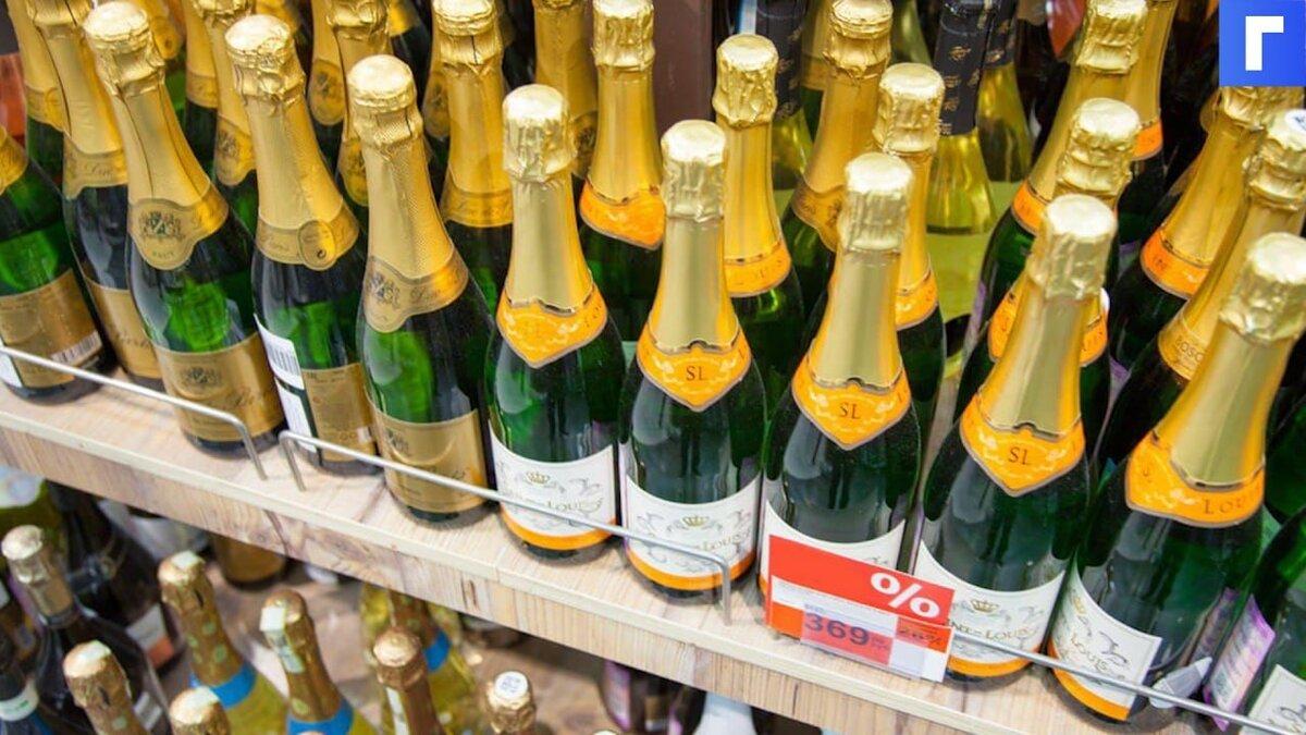 Посол ЕС назвал недобросовестным эмбарго требование России о маркировке шампанского