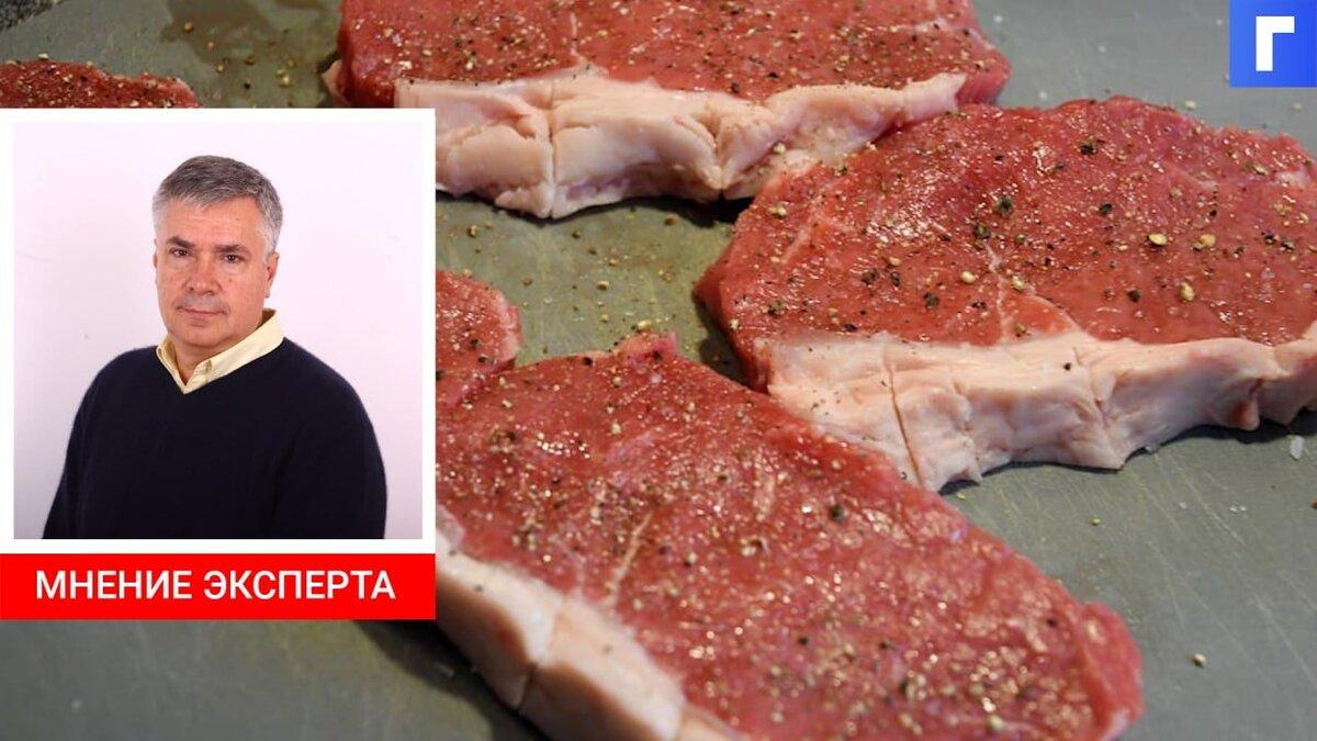 Спрос на говядину в России упал до десятилетнего минимума