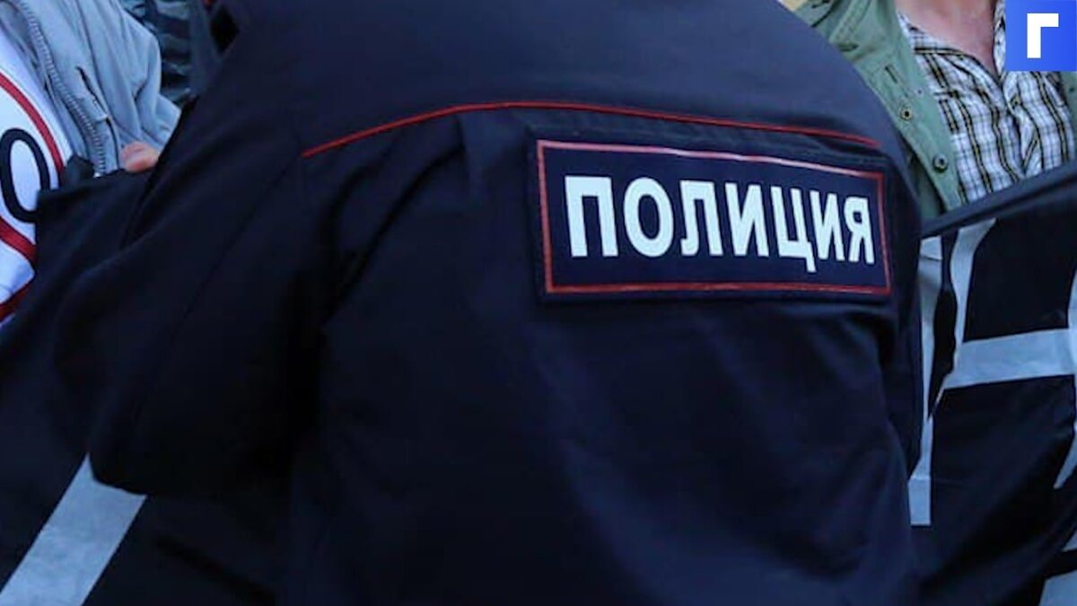 Полицейский покончил с собой у здания посольства в Москве