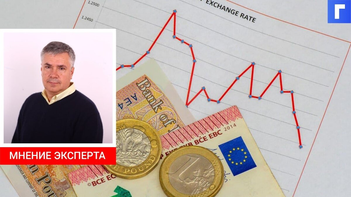 Курс евро поднялся выше 92 рублей впервые с 1 февраля