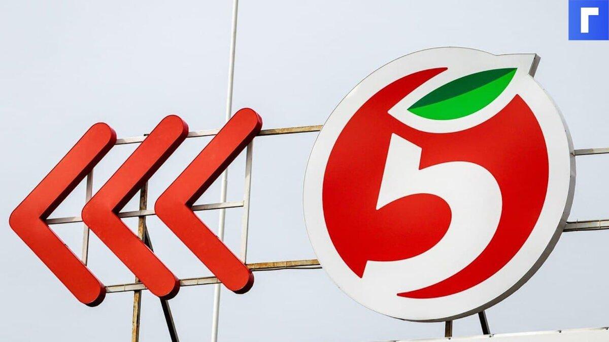Салехардская «Пятерочка» завысила цены на некоторые продукты на 257 %