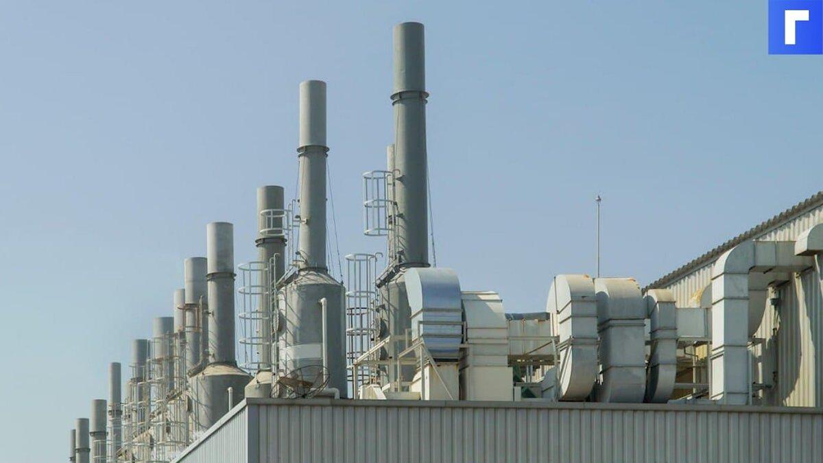 В Белгороде открылся завод стальных радиаторов за 1 млрд рублей