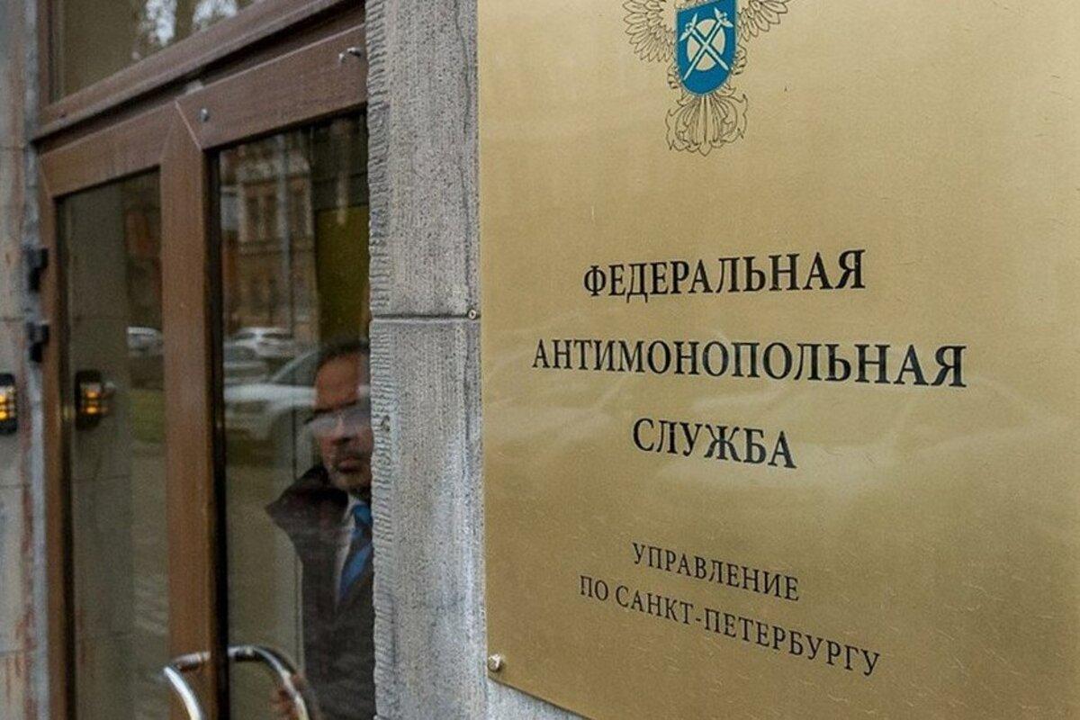 УФАС изучает жалобу на контракт администрации Кировского района стоимостью 11 миллионов рублей