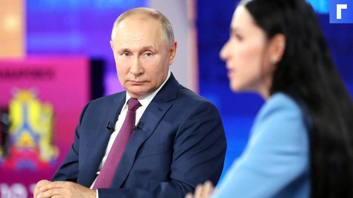 Путин пообещал разобраться с ценами за услуги ЖКХ в Тюменской области