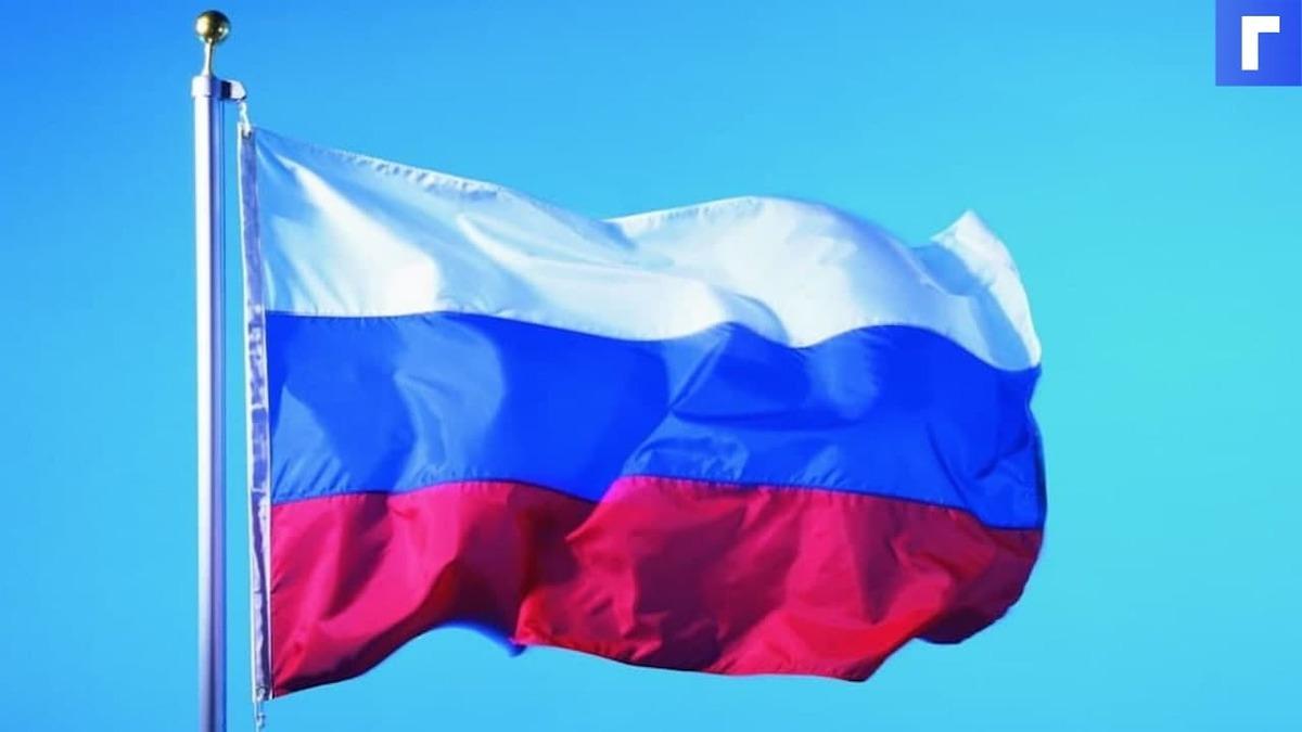 Посольство России в Латвии осудило решение заменить флаг страны на ЧМ в Риге