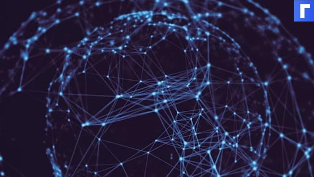 Чернышенко запустил первую линию квантовой связи между Москвой и Петербургом