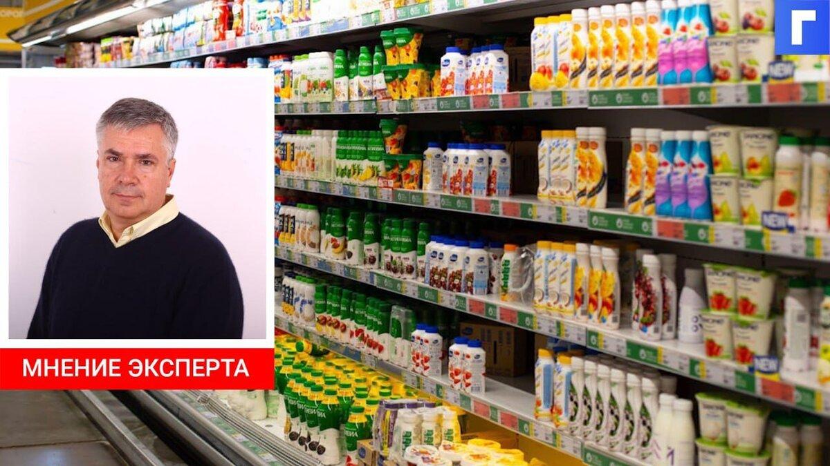 В кабмине заявили, что цены на продовольственные товары в России стабилизируются