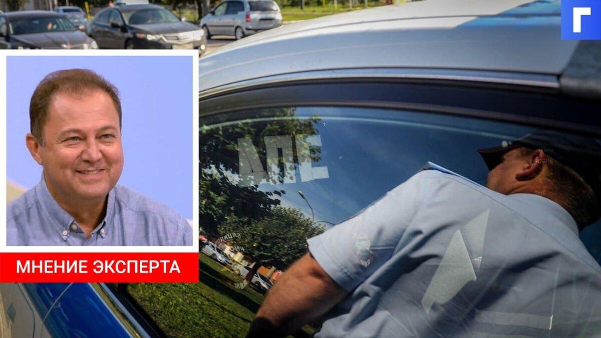 Минюст предложил автоматически списывать штрафы за нарушения ПДД