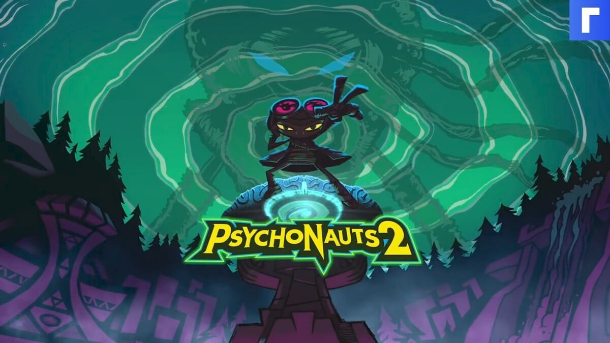 Игра Psychonauts 2 получила сюжетный трейлер
