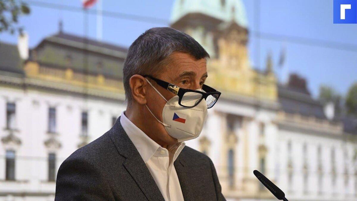 Премьер Чехии отказался считать взрыв в Врбетице нападением России