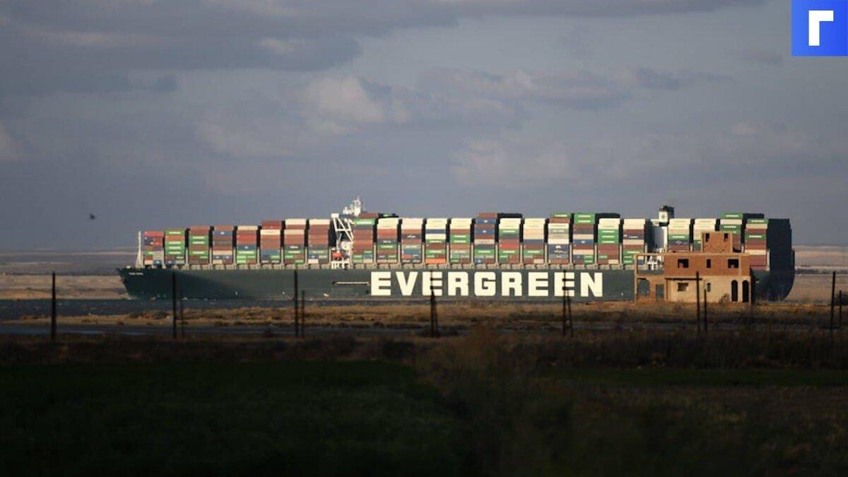 Управление Суэцкого канала допустило вину капитана в инциденте с Ever Given