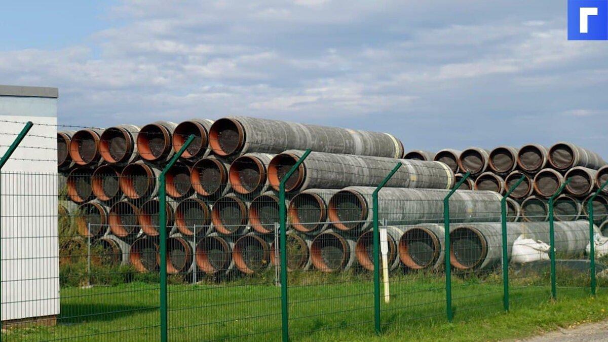 Глава Nord Stream 2 AG: американские санкции нарушили интересы Украины