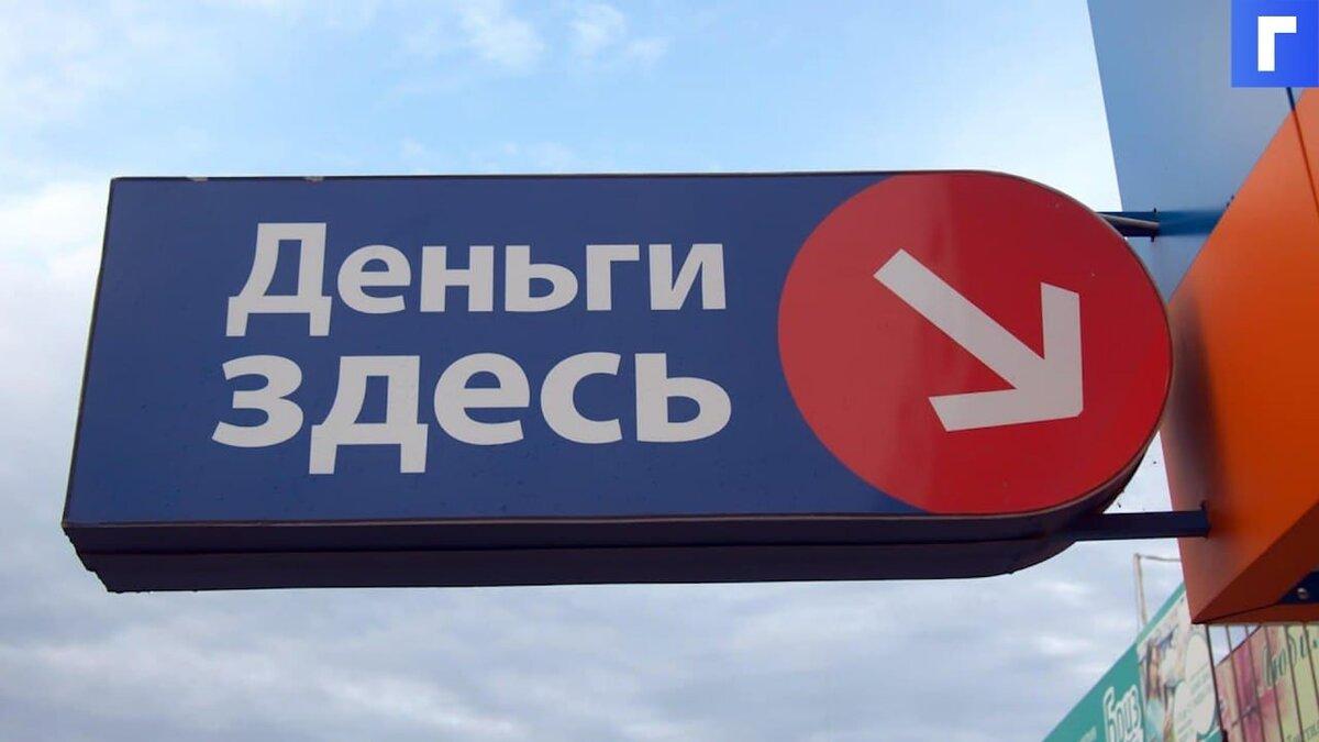 Коллекторы активнее взялись за долги юных россиян