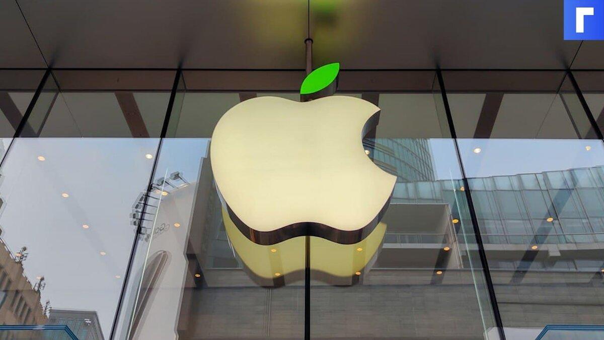 Компания Apple анонсировала новую операционную систему iOS 15