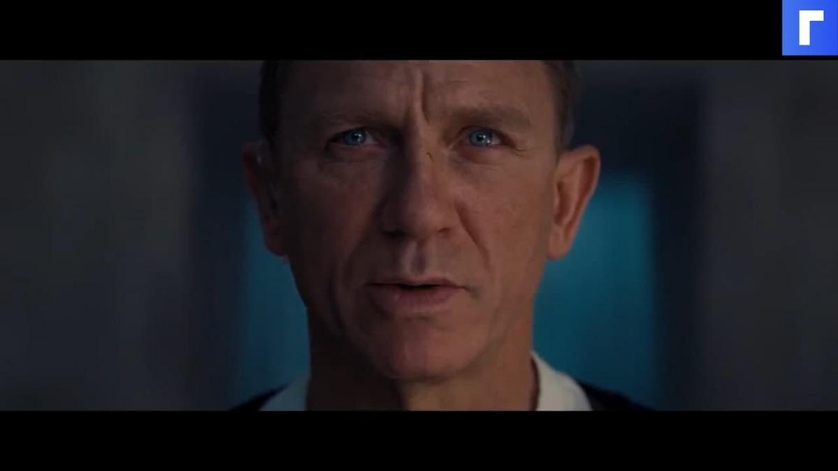 Вышел новый трейлер фильма о Джеймсе Бонде «Не время умирать»