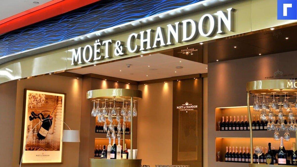 Путин подписал закон, который остановил поставку шампанского Moet Hennessy в Россию