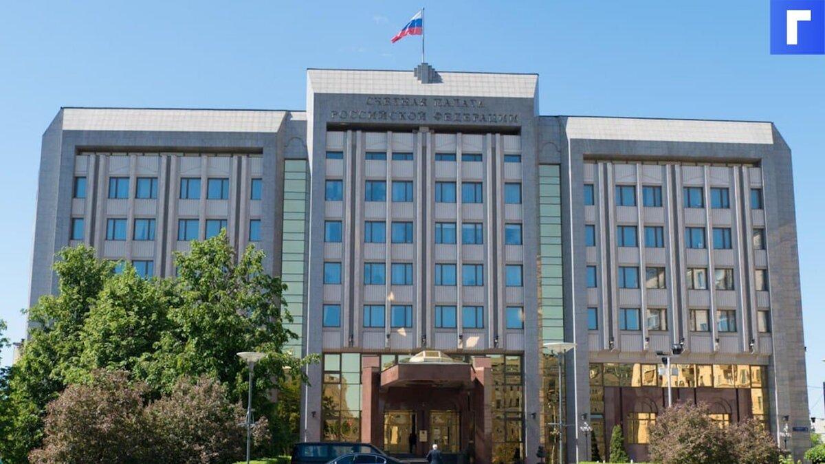 Счетная палата: госдолг России приблизился к 20 трлн рублей
