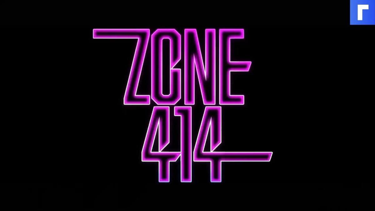 Вышел трейлер сайфай-триллера с Гаем Пирсом «Зона 414»