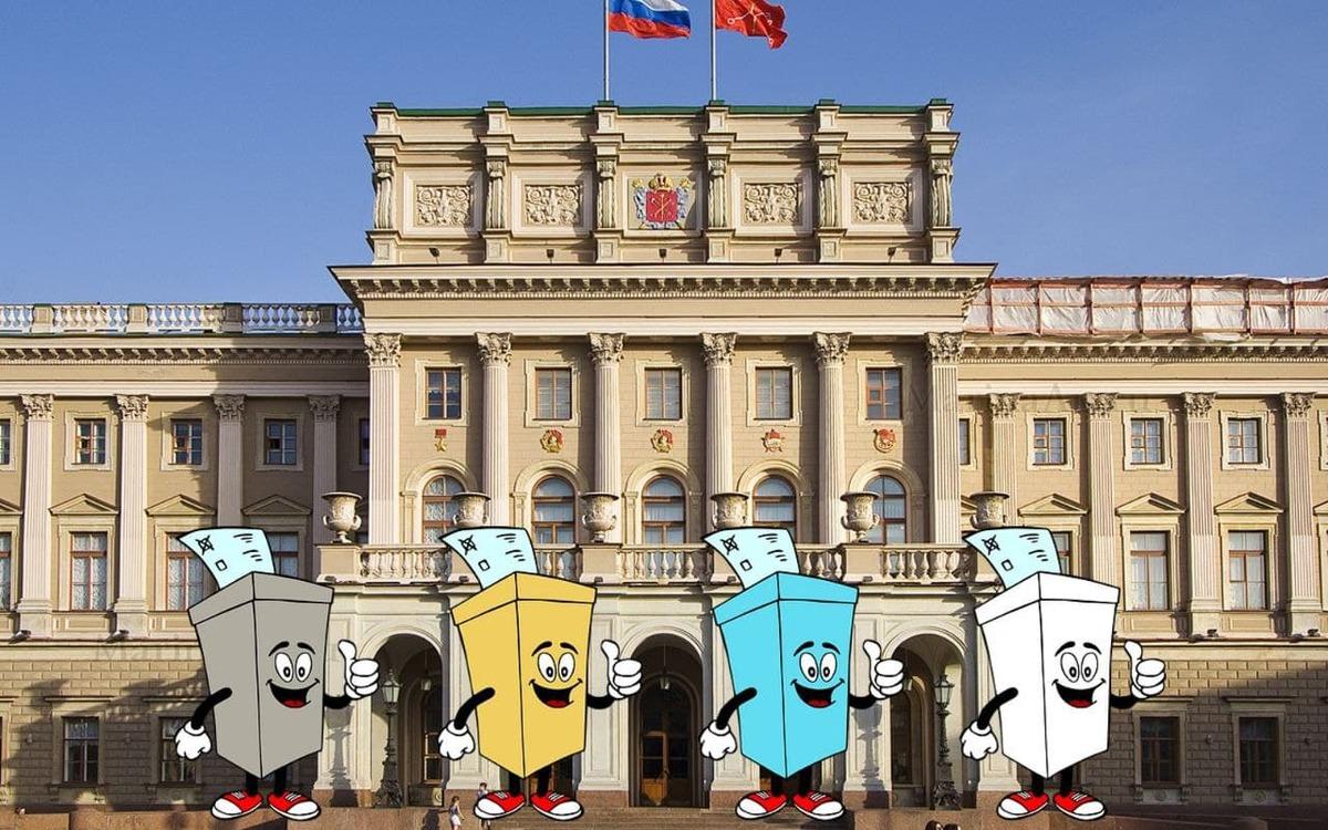 Без программ, но с инициативой. Как идёт предвыборная кампания в Петербурге