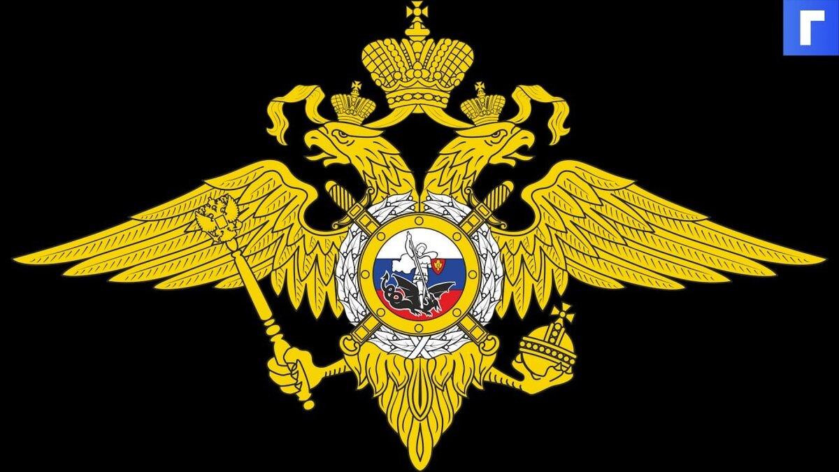 МВД России разработало законопроект об отмене разрешений на временное проживание