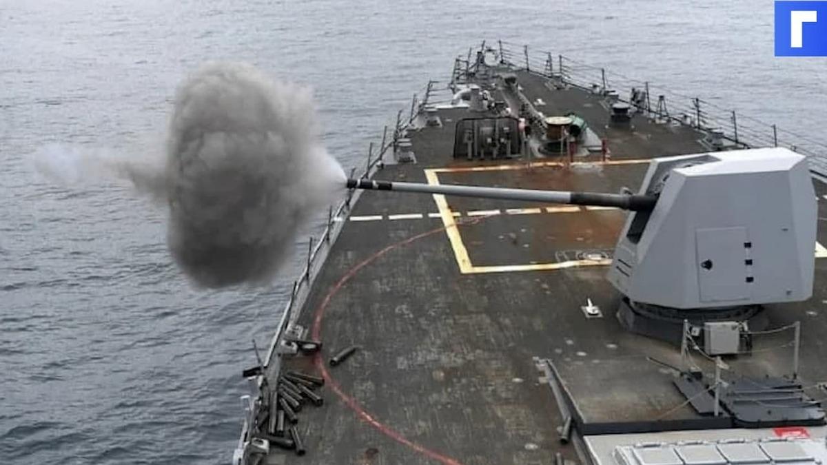 Минобороны РФ сочло опасными действия эсминца Британии в Черном море