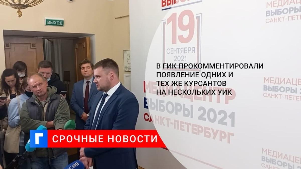 Парни в спортивных костюмах на участке в Петербурге оказались курсантами
