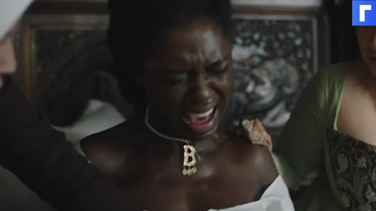 Вышел первый трейлер сериала про темнокожую английскую королеву