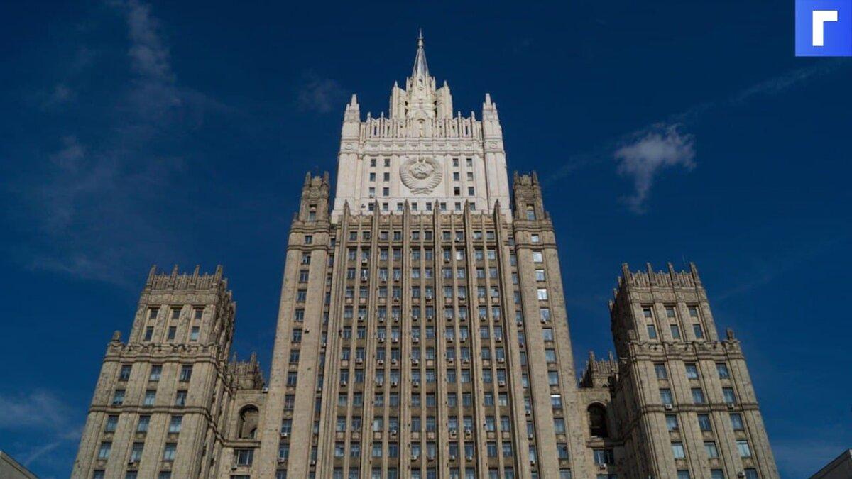 МИД России объявил 20 чешских дипломатов персонами нон грата