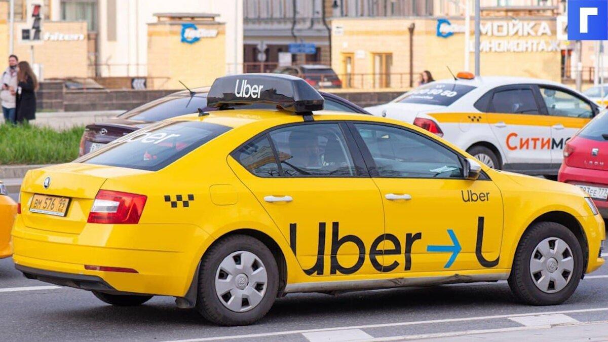 В ГИБДД предложили запретить таксистам со стажем менее 3 лет пользоваться агрегатором