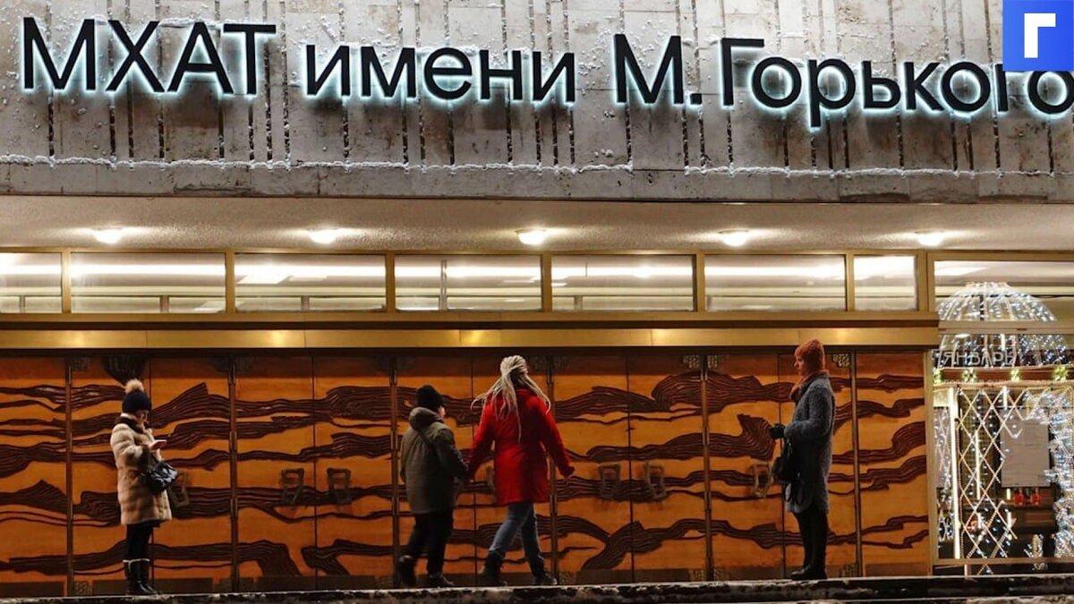 Путина попросили «изгнать торгашей» из МХАТа