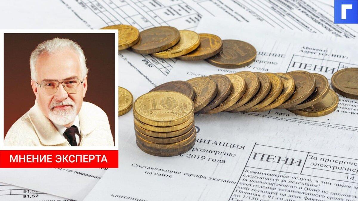 В России зафиксировали рекордно низкий рост цен на услуги ЖКХ