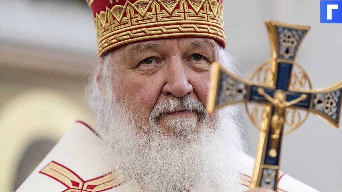 Патриарх Кирилл призвал Госдуму запретить суррогатное материнство для иностранцев