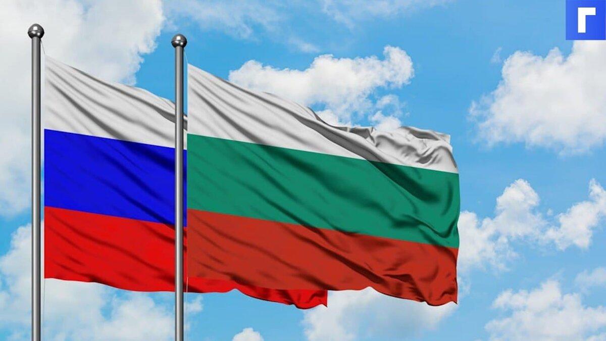 Россия выслала болгарского дипломата
