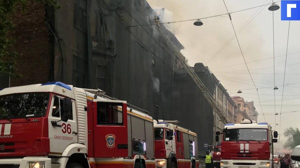 В Петербурге произошел пожар в историческом здании