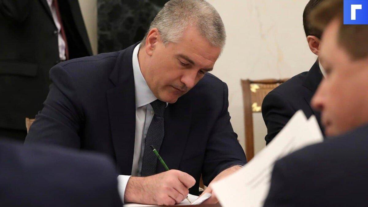 Аксенов заявил о готовности закрыть Крым для туристов