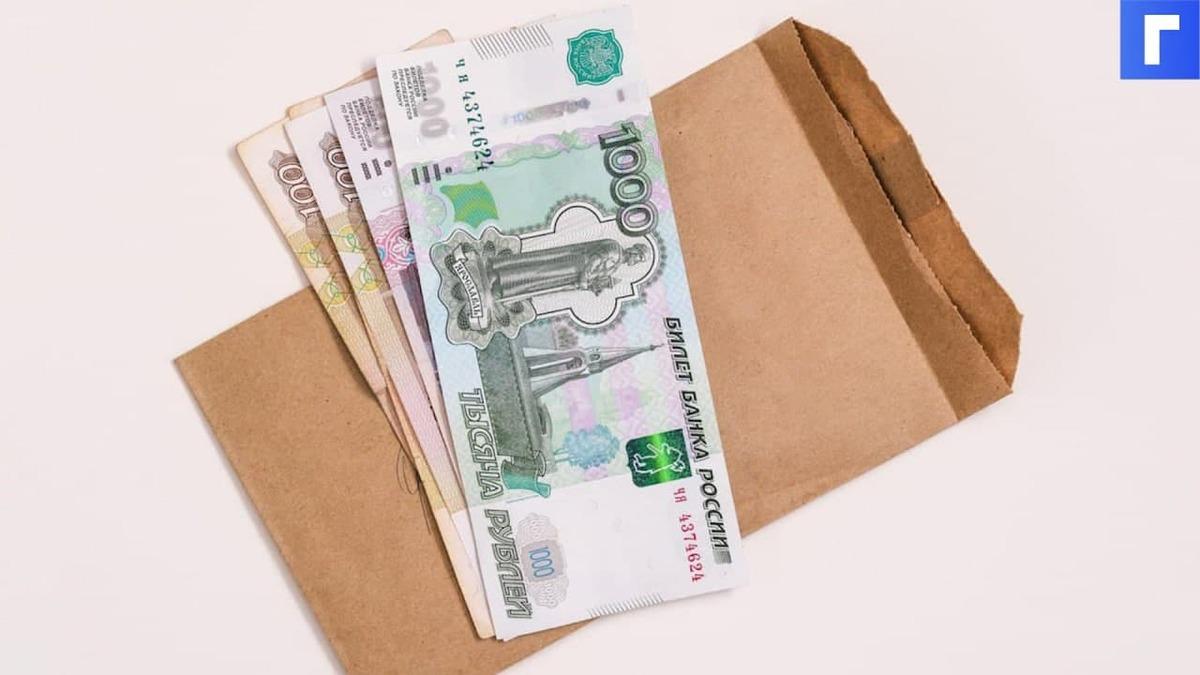 В России стали по-новому выплачивать пособия по безработице